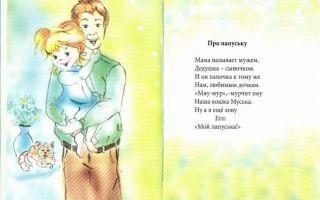 Сонеты шекспира о жизни: читать лучшие стихи уильяма шекспира о жизни