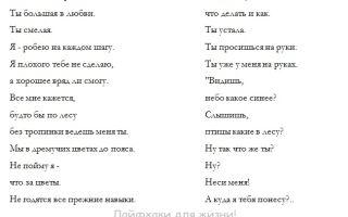 Короткие стихи евтушенко, которые легко учатся: красивые, легкие стихотворения евгения