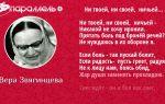 Михаил зенкевич – пары сгущая в алый кокон: читать стих, текст стихотворения поэта классика
