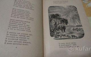 Иван хемницер – милостивой государыне марье алексеевне дьяковой: читать стих, текст стихотворения поэта классика