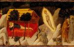 Джованни боккаччо – фьезоланские нимфы: читать полностью поэму онлайн