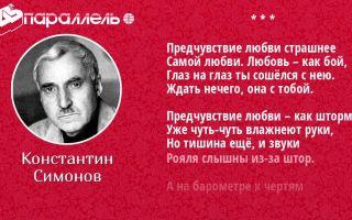 Короткие стихи есенина о родине, которые легко учатся: стихотворения о россии