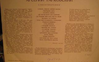 Артюр рембо стихи: читать лучшие стихотворения рембо о любви, жизни