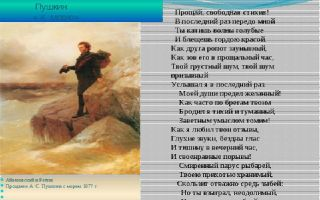 Гораций – о корабль, отнесут в море опять тебя: читать стих, текст стихотворения поэта классика