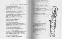 Матерные стихи пушкина: пошлые стихотворения с матом – читать хулиганские стихи александра пушкина