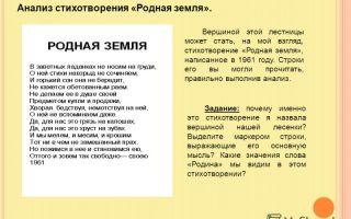 Константин ибряев – учитель: читать стих, текст стихотворения поэта классика