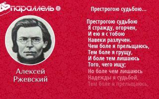 Борис смоленский стихи: читать все стихотворения, поэмы поэта борис смоленский – поэзия