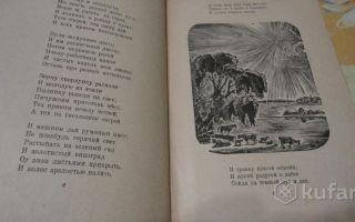Иван дмитриев – к волге: читать стих, текст стихотворения поэта классика