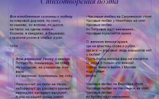 Вера звягинцева – ты рассказала за меня: читать стих, текст стихотворения поэта классика