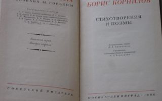 Борис дубровин стихи: читать все стихотворения, поэмы поэта борис дубровин – поэзия