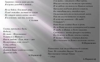 Гораций – не расспрашивай ты, ведать грешно: читать стих, текст стихотворения поэта классика
