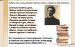 Константин ибряев – спасибо учителям: читать стих, текст стихотворения поэта классика