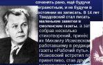 Александр твардовский стихи: читать лучшие стихотворения александра трифоновича твардовского онлайн