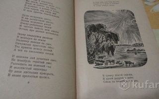 Вера звягинцева – летите, летите зелёные долы: читать стих, текст стихотворения поэта классика