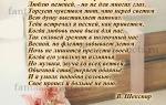 Стихи про детей: красивые стихотворения о детях и детстве русских поэтов классиков