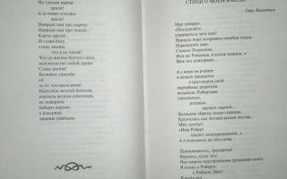 Роберт рождественский – стихи о родине: читать стихотворения рождественского о россии, родине