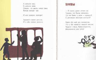 Осип мандельштам – стихи для детей: читать лучшие детские стихотворения