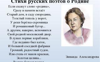 Стихи про дом: стихотворения про родной дом русских известных поэтов классиков