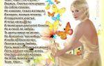 Осип мандельштам – стихи о любви: лучшие стихотворения любовной лирики мандельштама – поэзия любви