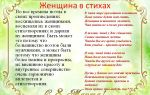 Александр иванов – девушки и женщины: читать стих, текст стихотворения поэта классика
