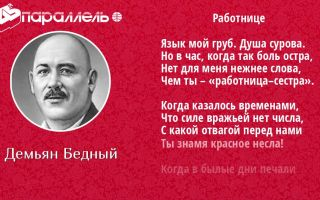 Стихи про васю, василия: красивые стихотворения с именем известных русских поэтов классиков