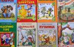 Корней чуковский – стихи для детей: читать детские стихотворения корнея чуковского – список произведений