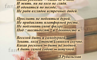 Стихи про жениха: читать красивые стихотворения поэтов классиков
