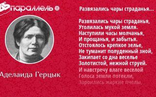 Александр иванов стихи: читать веселые пародии автора