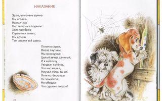 Алексей шевченко – стихи для детей: читать детские стихотворения