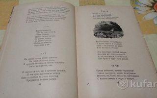 Джованни боккаччо – пребудешь ты отныне в царстве том: читать стих, текст стихотворения поэта классика