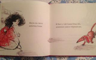 Стихи про александру, девочку сашу: красивые стихотворения с именем девушки известных поэтов