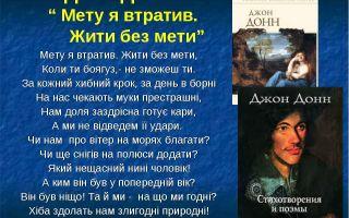 Стихи про ваню, ивана: красивые стихотворения с именем известных русских поэтов классиков