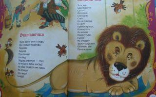 Стихи про волков: красивые стихотворения со смыслом о волках для детей, взрослых