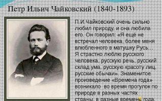 Борис заходер – азбука фантазёров: читать стих, текст стихотворения поэта классика