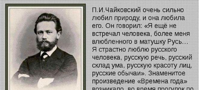 Александр иванов – долюшка: читать стих, текст стихотворения поэта классика