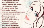 Стихи про надю: красивые стихотворения с именем надежда известных русских поэтов классиков