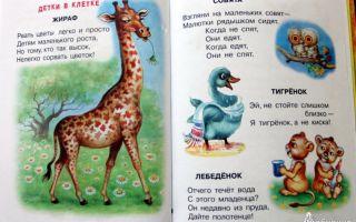 Короткие стихи самуила маршака для детей: читать детские стихотворения маршака – маленькие, небольшие