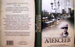 Алексей гастев стихи: читать все стихотворения, поэмы поэта алексей гастев – поэзия