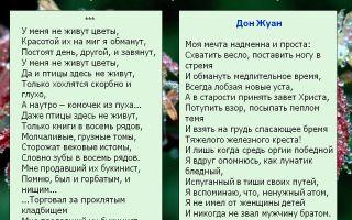 Николай гумилев – стихи о войне: читать стихотворения военной лирики гумилева – классика