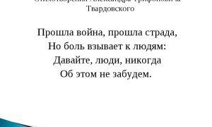 Короткие стихи твардовского, которые легко учатся: небольшие, легкие стихотворения александра твардовского