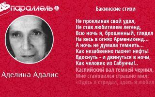 Александр галич стихи: читать лучшие стихи, тексты песен на одной странице поэта