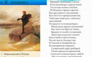 Стихи пушкина о поэзии и стихах: читать стихотворения александра пушкина