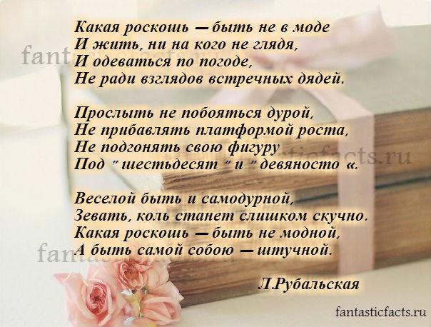 Поздравление женщине с днем рождения стихами поэтов