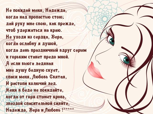 Стихи маме мужчины нравится