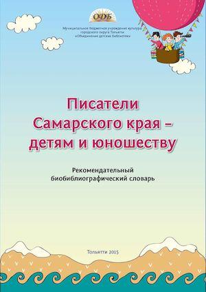 Стихи русских поэтов о маме: полный список
